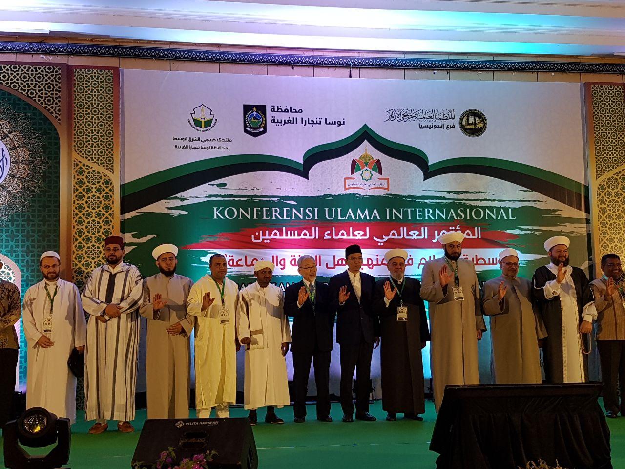 Pimpinan Darul Ijabah Menghadiri Konferensi Ulama Internasional